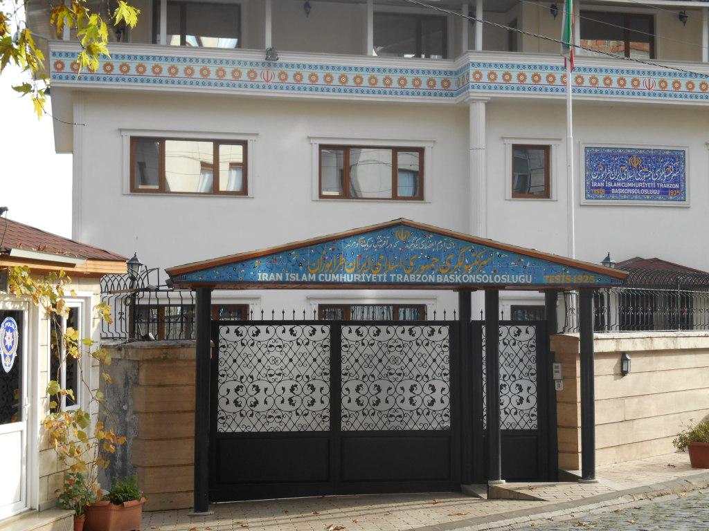 consulatulGeneral